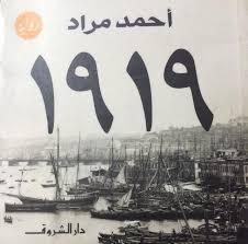 1919 - مقاس صغير